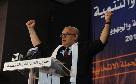 حزب العدالة والتنمية أول حزب يعلن اليوم رسميا عن لائحة مرشحيه لانتخابات 07 أكتوبر