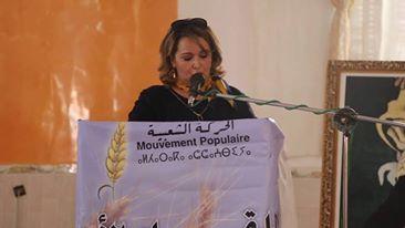 عزيزة بوجريدة في طريقها للائحة الوطنية لنساء حزب السنبلة