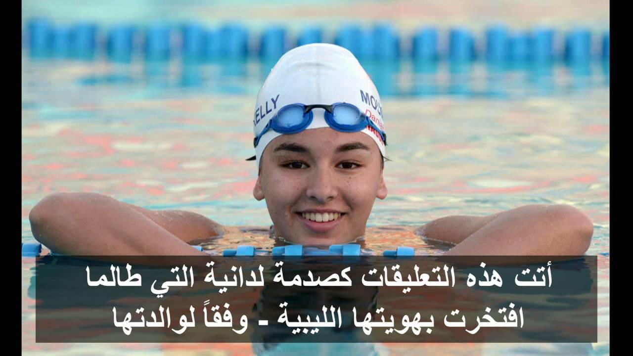ريو 2016: دفاع عن لاعبات عرب عبر شبكات التواصل