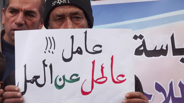المندوبية السامية للتخطيط: الاقتصاد المغربي فقد 26 ألف منصب شغل