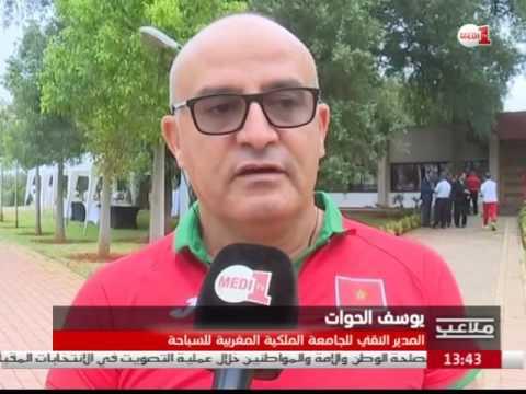 """التفاؤل يخيم على البعثة المغربية المشاركة في الألعاب الأولمبية """"ريو2016"""""""