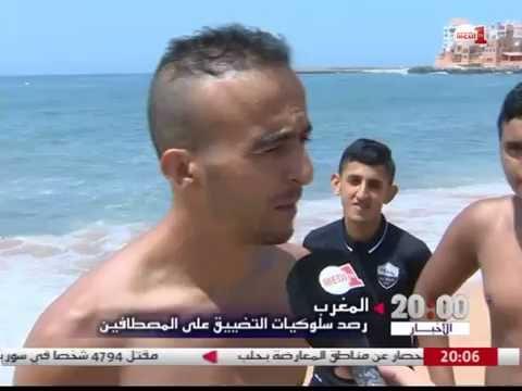 رصد سلوكيات التضييق على المصطافين في الشواطئ