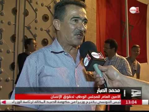 تصريح محمد الصبار بعد العفو الملكي الاستثنائي لخديجة أمرير
