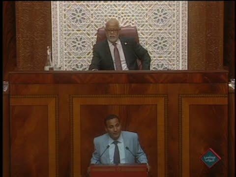 جواد فرجي في مناقشة مشروع القانون المتعلق بمدونة التعاضد