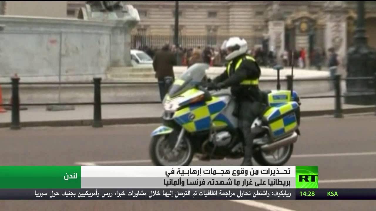 تحذيرات من وقوع هجمات إرهابية ببريطانيا