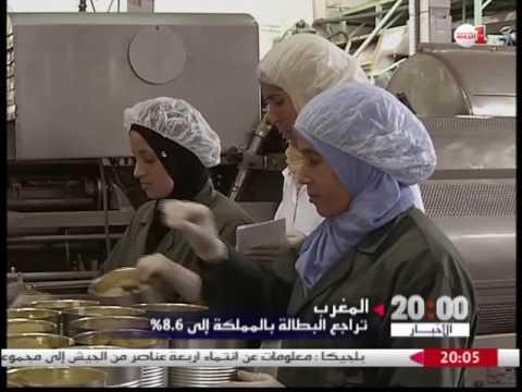 هل فعلا تراجعت البطالة بالمغرب؟