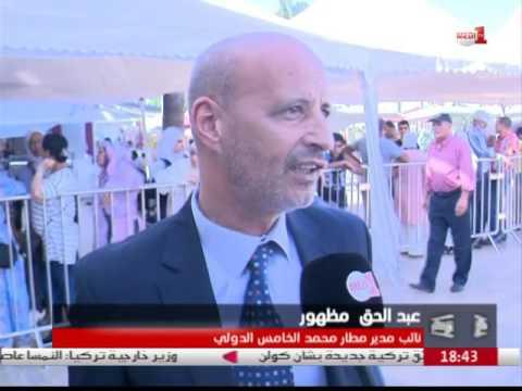 تدابير مواكبة للإجراءات الأمنية بجميع مطارات المغرب