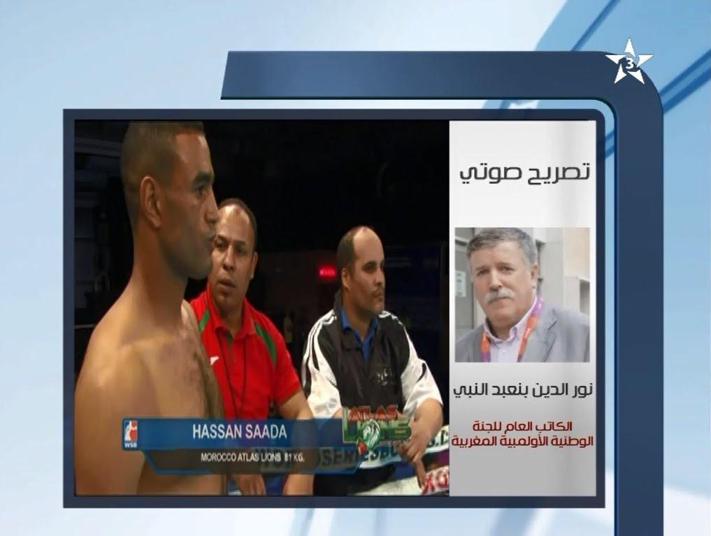 تفاصيل خبر توقيف الملاكم المغربي حسن سعادة بسبب مزاعم تحرشه بعاملتي نظافة برازيليتين !