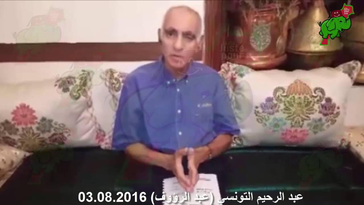 الفنان الكوميدي عبد الرؤوف ينفي خبر مرضه بطريقة كوميدية ..