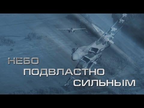 شاهد: المقاتلة الروسية من الجيل الخامس