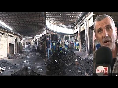 خسائر مادية كبيرة في حريق سوق كاساباراطا بطنجة