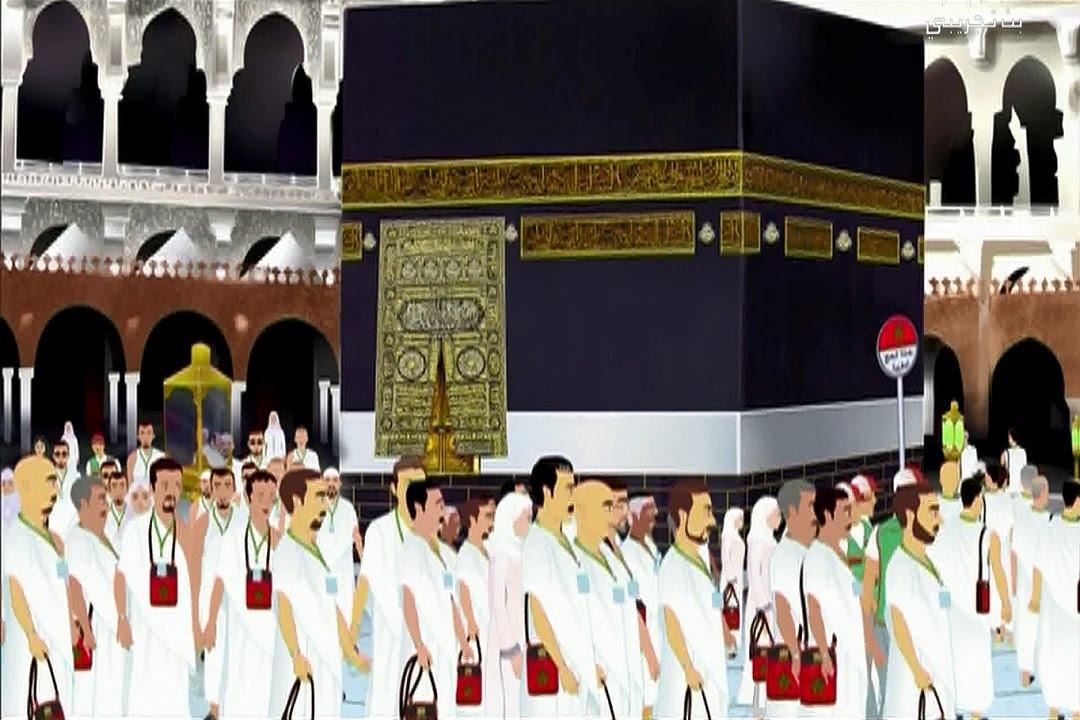 وزارة الأوقاف والشؤون الاسلامية تقدم نصائح هامة للحجاج