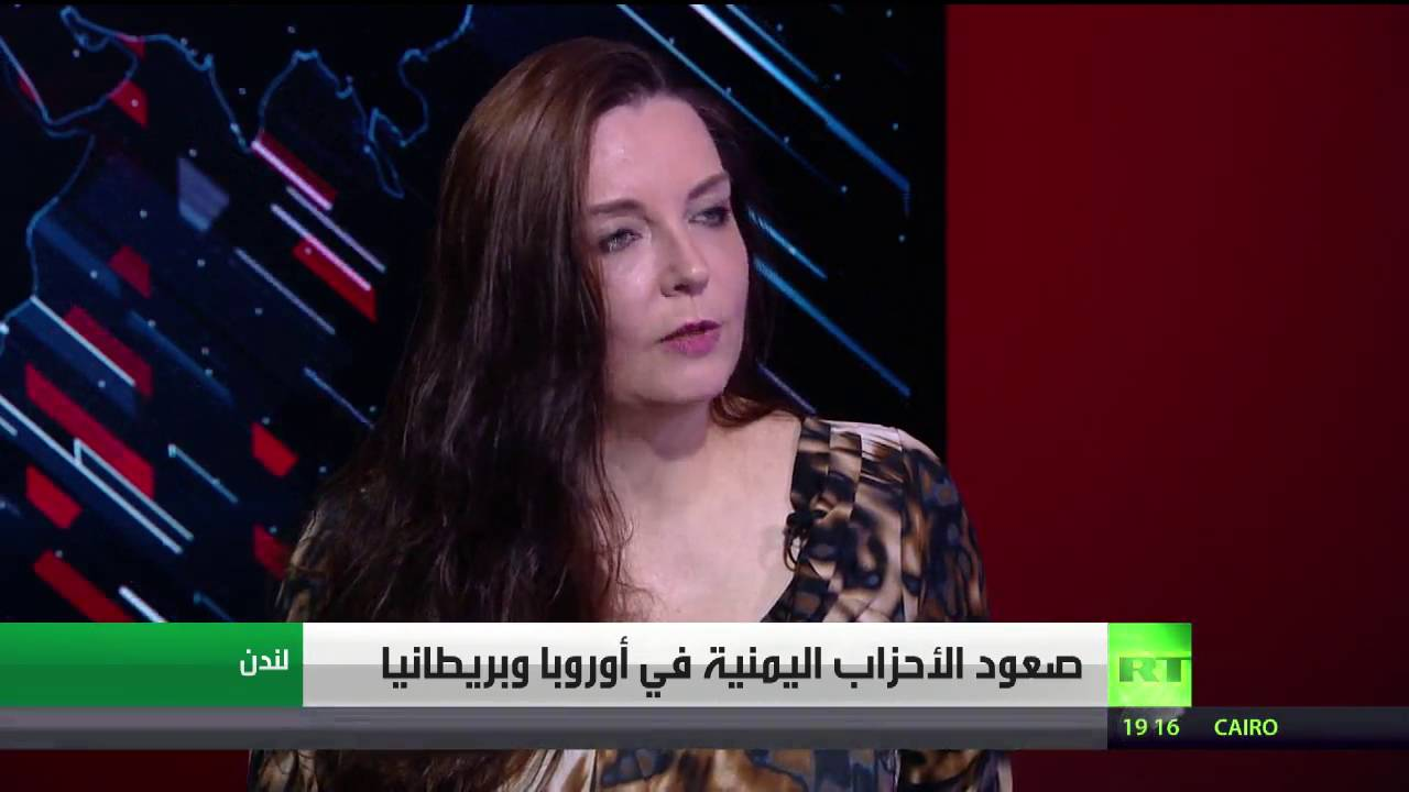 صعود الاحزاب اليمنية في أوروبا وبريطانيا