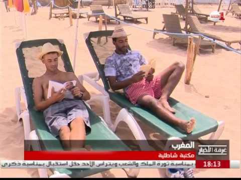 طالب يشارك كتبه الشخصية مع المصطافين بشاطئ الهرهورة
