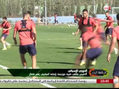 ضربة موجعة للمغربي زهير فضال