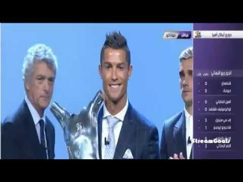 تتويج كريستيانو رونالدو بجائزة افضل لاعب في اوروبا 2016