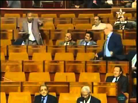 حتى لا يتكرر هذا في الانتخابات المقبلة: شوفو فضائح البرلمانيين المغاربة