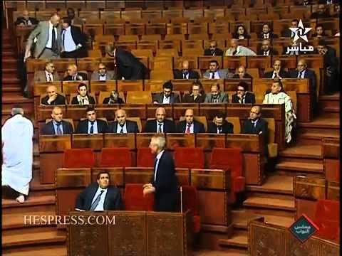 المغاربة فيقو…. شووهة البرلمان المغربي — أنظر ماذا فعل أحد البرلمانيين