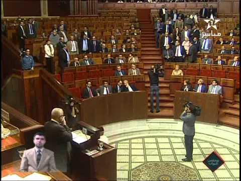 انتبهوا يا المغاربة…شوفو أبرز لحظات شوهة البرلمان المغربي مع بنكيران