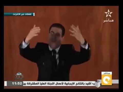 السخرية من البرلمان المغربي