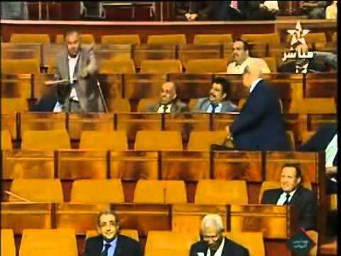 كوميديا: من طرائف البرلمان المغربي