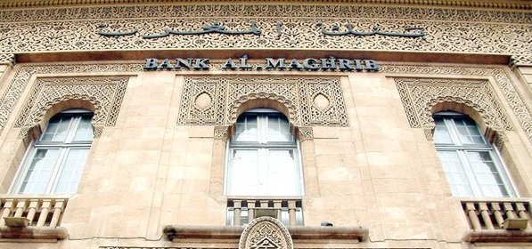 تقرير بنك المغرب يرسم صورة مقلقة للاقتصاد المغربي