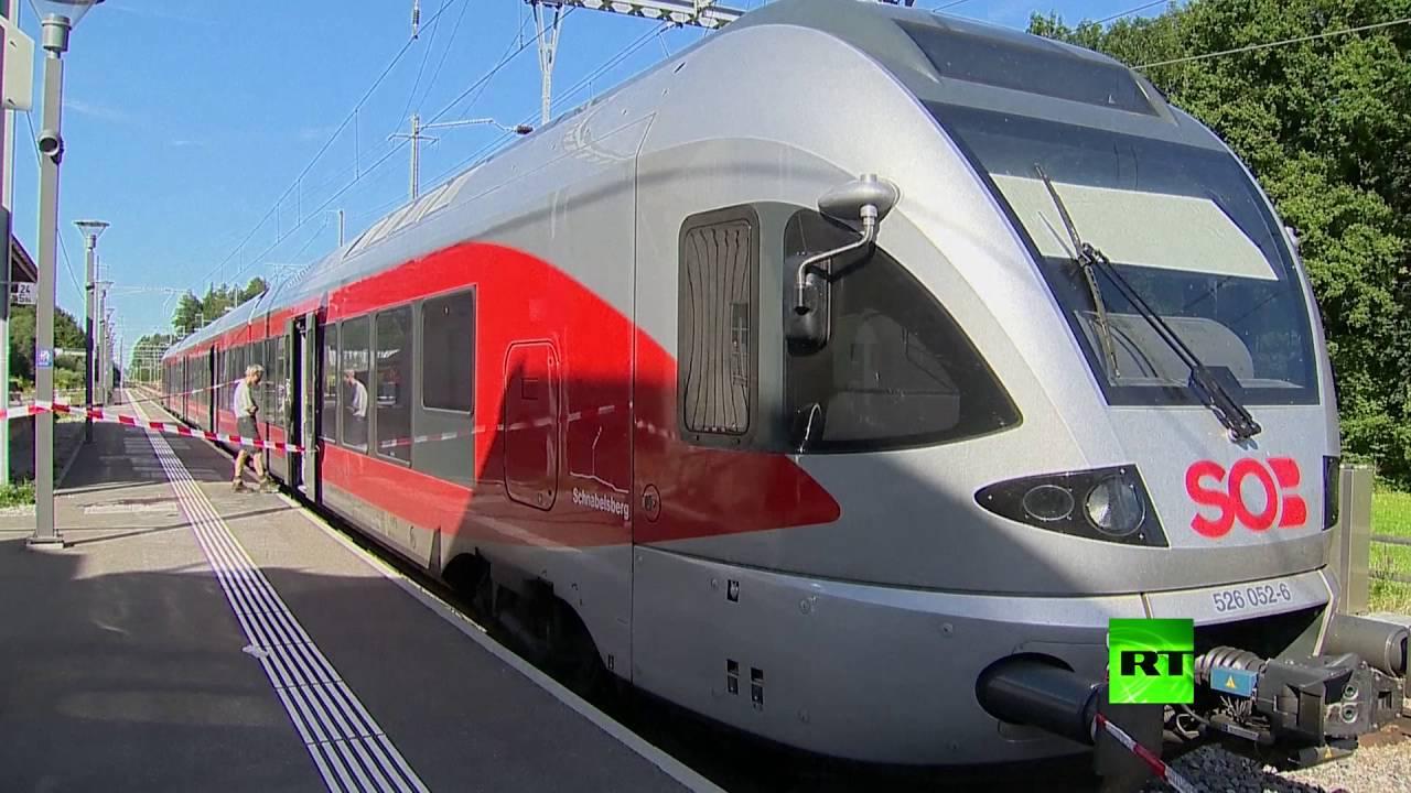 6 جرحى بينهم طفل بهجوم مسلح على قطار ركاب في سويسرا