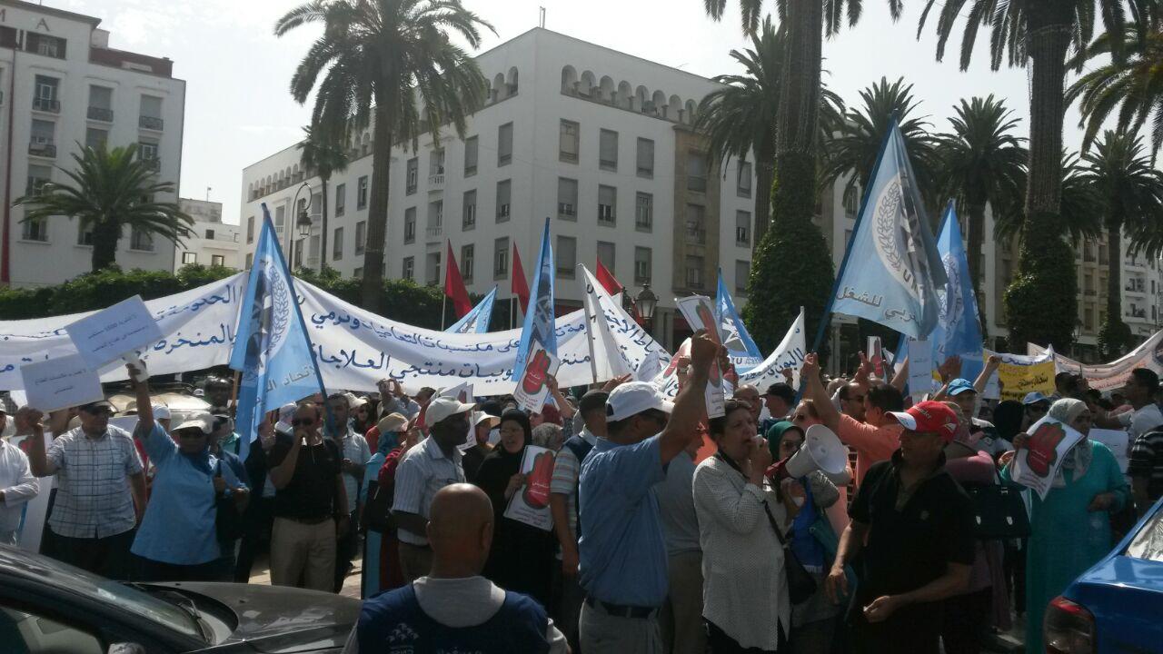 نقابيون يخرجون لاحتجاج على مشروع مدونة التعاضد + الصور