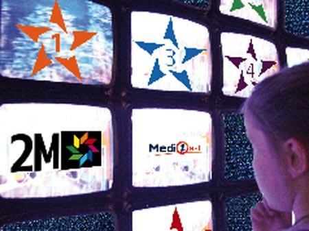 الانتخابات التشريعية.. إجراء القرعة الخاصة بتوزيع تدخلات الأحزاب السياسية في وسائل الإعلام العمومية