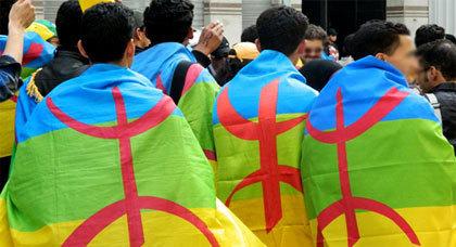 الجمعيات الأمازيغية تتعبأ من أجل تشكيل جبهة ضد مشروع القانون التنظيمي رقم 26-16