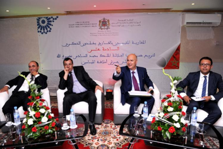 48 بالمائة من مغاربة العالم نساء و71 بالمائة يتقنون اللغة العربية أو الأمازيغية