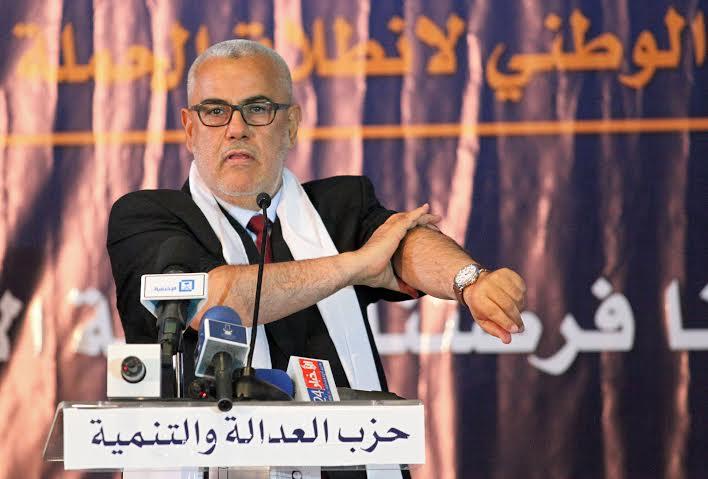حزب العدالة والتنمية وتمييع الخطاب السياسي
