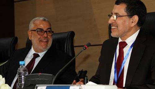 وزراء و قيادات في حزب العدالة والتنمية تتكردع في الحصول على التزكية لانتخابات