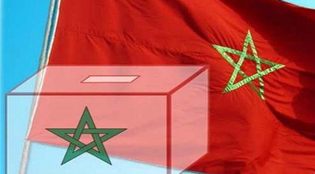 بلاغ لوزارة الداخلية حول تاريخ انتهاء عملية التسجيل في اللوائح الانتخابية العامة