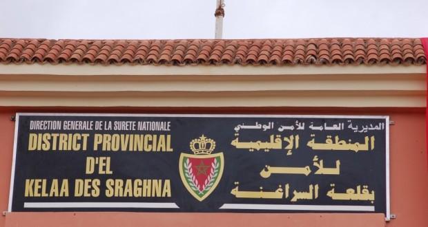 بوليسية بقلعة السراغنة تتهم مهاجر مغربي بالهجوم على منزلها وهو في حالة سكر تم تتراجع