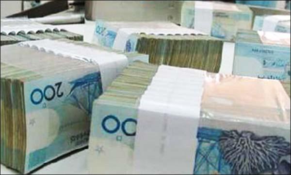 المغاربة عاجزون عن تسديد 6000 مليار سنتيم من القروض البنكية