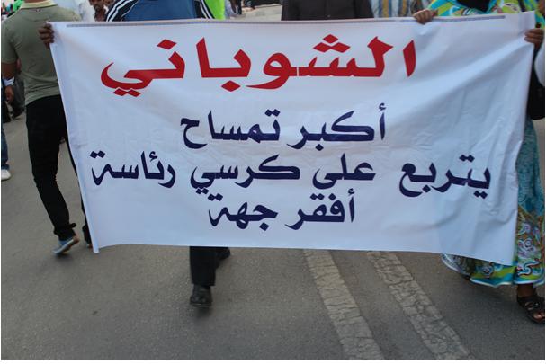 الشوباني: الشخص الاكثر فضائحية في تاريخ المسؤولين السياسيين المغاربة