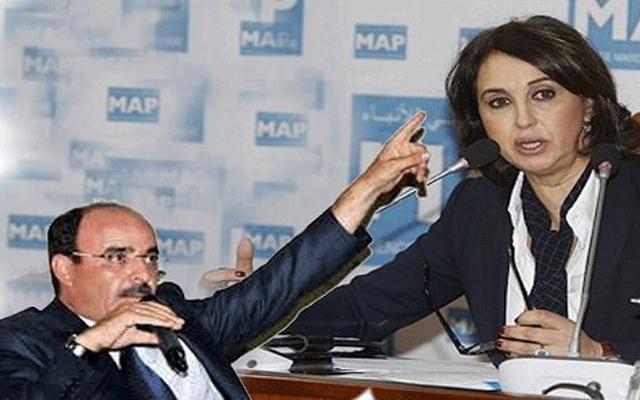 قيادي في البام يعين نبـيلة منيـب، رئيسة الحكومة المغربية