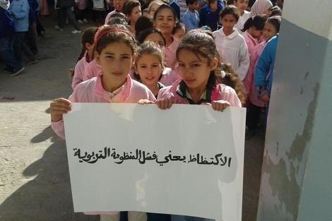 شبح الاكتظاظ وخصاص 24 ألف مدرس ومدرسة يخيمان على الموسم الدراسي المقبل