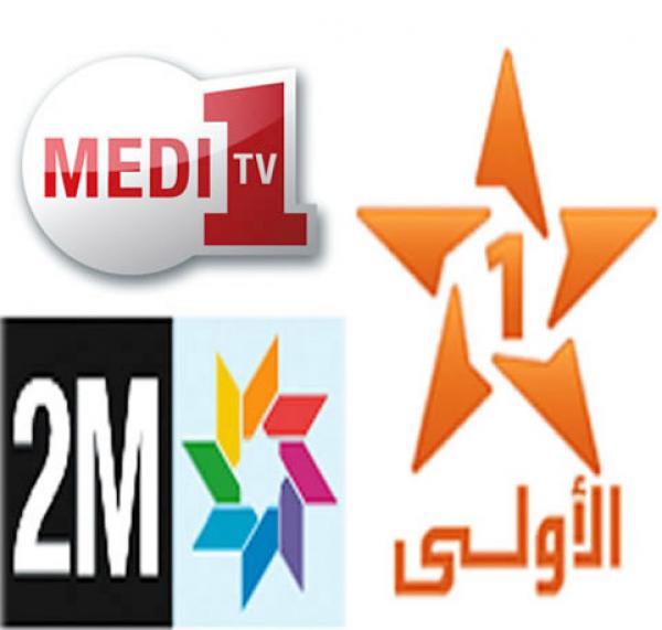 واش الاحزاب واجدة؟ انطلاق الفترة الانتخابية في وسائل الإعلام السمعية البصرية يوم 25 غشت الجاري