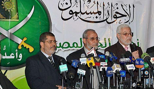 الجماعة الإسلامية: تخوين الإخوان فاق مخرجي هوليود