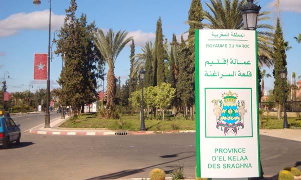 طلب فتح تحقيق بخصوص ملابسات وظروف عملية توسيع و تقوية الطريق الوطنية رقم 8  قلعة السراغنة و مراكش