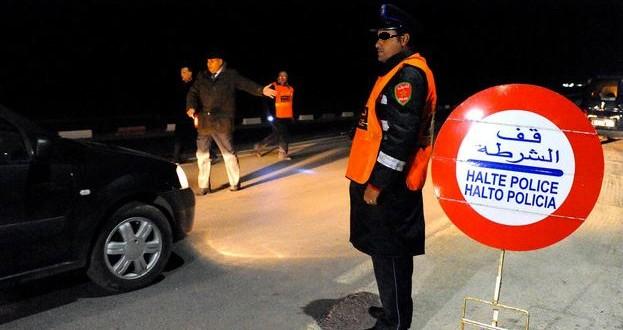 توقيف 34 شخصا متورطين في قضايا إجرامية مختلفة بالمدينة العتيقة لفاس