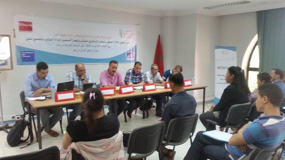 الشبكة المغربية للشباب والتشاور تناقش المجلس الاستشاري للشباب والعمل الجمعوي
