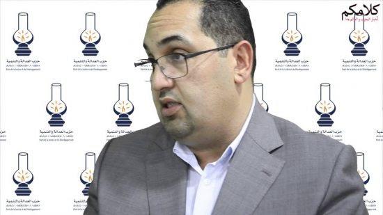 برلماني من البيجدي يدعم جمعيات بالاموال من اجل عدم الاحتجاج عليه