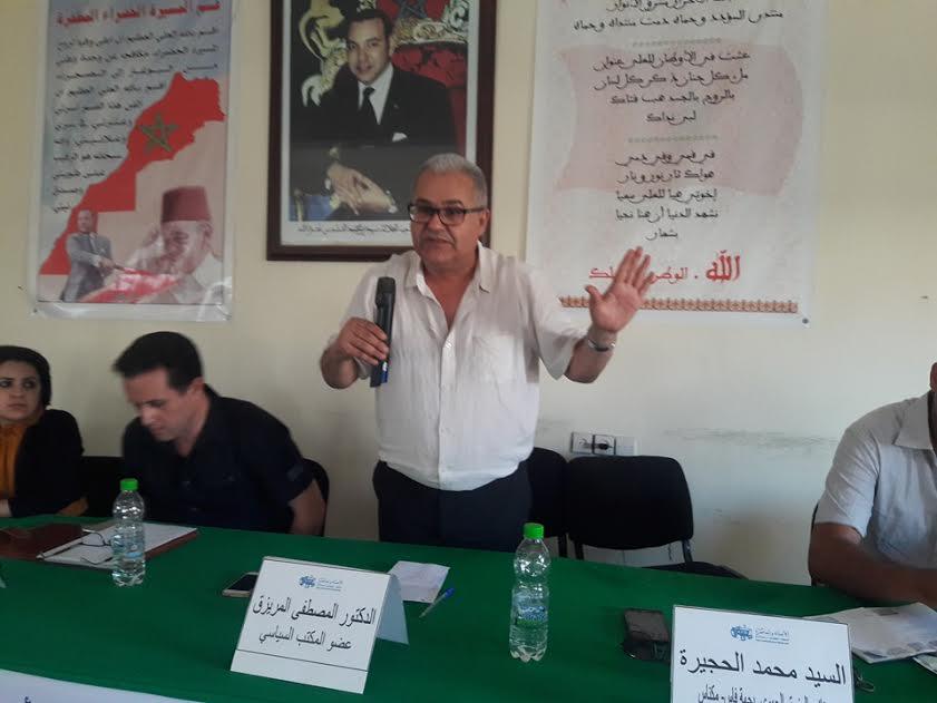 البام يقتحم قلعة الوردزاغ ويبعث برسائل لاذعة للمسؤولين الحكوميين والسياسيين