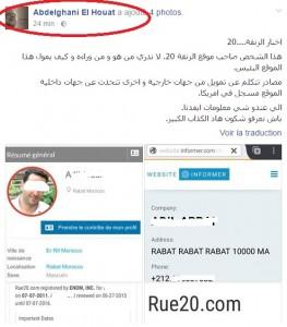 """خطير: كتائب البيجدي تطالب برأس مدير موقع"""" زنقة20″"""