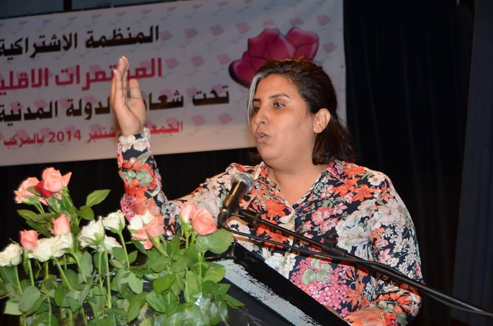 الصحافية القيادية في حزب الاتحاد الاشتراكي الزميلة حنان رحاب ثانيا في اللائحة الوطنية للشباب