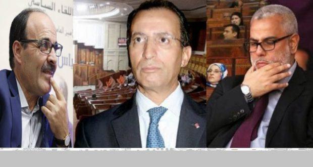 أش واقع: البام يراسل وزارة الداخلية بشأن تعرض مناضليه لضغوطات للترشح باسم العدالة والتنمية