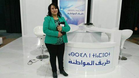 الصحافية فاطمة وشرع التي رشحها حزب العدالة والتنية في لائحة النساء وهي بدون حجاب تتراجع عن الترشح